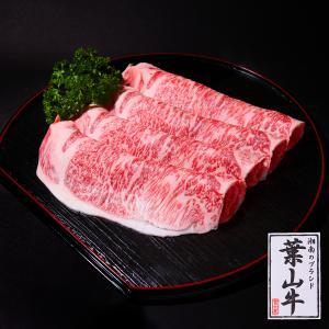 葉山牛特上ロースすき焼きセット 500g 送料無料|niku-fujiya