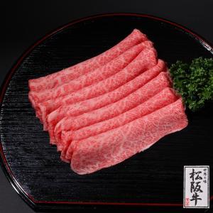 松阪牛A5等級 特上赤身肉すき焼きセット500g 送料無料|niku-fujiya