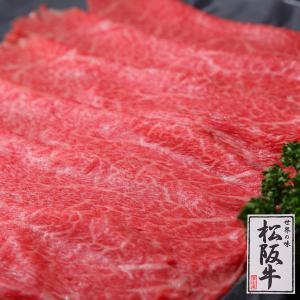 松阪牛A5等級 特上赤身肉しゃぶしゃぶ肉 500g 送料無料|niku-fujiya