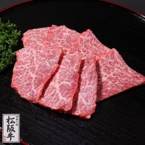 松阪牛A5等級 特上赤身焼肉セット 500g 送料無料|niku-fujiya