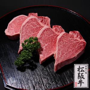 松阪牛A5等級 特上ヒレステーキセット 120g×3枚 送料無料|niku-fujiya