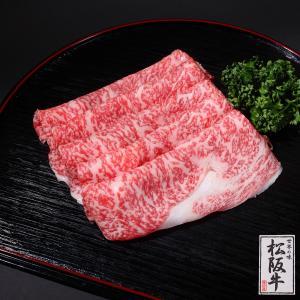 松阪牛A5等級 特上ロースすき焼きセット 500g 送料無料|niku-fujiya