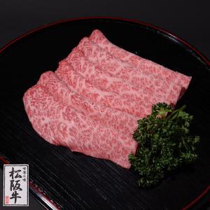 松阪牛A5等級 特上ロースしゃぶしゃぶ肉 500g 送料無料|niku-fujiya