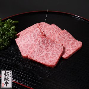 松阪牛A5等級 特上ロース焼肉セット 500g 送料無料|niku-fujiya