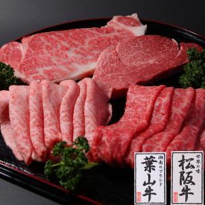 松阪牛 葉山牛 特選食べ比べセット ステーキ・すき焼き 計1kg 送料無料 割り下付き サーロイン ヒレ 赤身肉|niku-fujiya