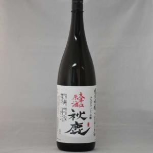 秋鹿 純米吟醸酒 無濾過 火入原酒 大辛口 1.8L|niku36835