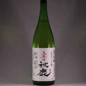 秋鹿 純米吟醸酒 無濾過生原酒 大辛口 1.8L|niku36835
