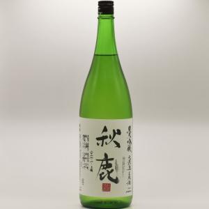 秋鹿 純米吟醸 無濾過生原酒1.8L|niku36835