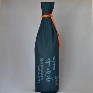 秋鹿 純米吟醸「千石谷・秋時雨」1.8L|niku36835