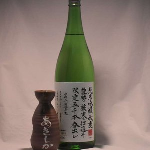 秋鹿 純米吟醸 秋出し 1.8L|niku36835