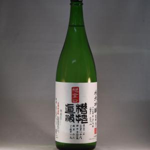 秋鹿 純米吟醸酒 無濾過生原酒 超辛口 槽搾直汲 1.8L|niku36835