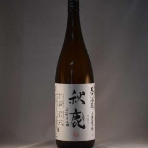 秋鹿 純米吟醸 無濾過 原酒 1.8L|niku36835