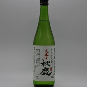 秋鹿 純米吟醸酒 無濾過生原酒 大辛口 720ml|niku36835
