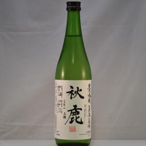 秋鹿 純米吟醸 無濾過生原酒 720ml|niku36835