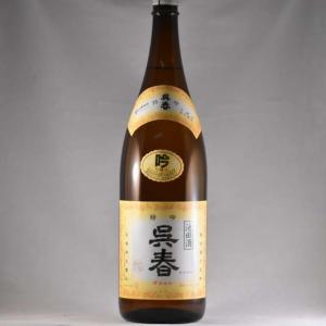 呉春 特吟 1.8L|niku36835