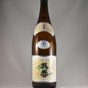 呉春 本醸造酒(本丸) 1.8L|niku36835