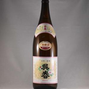 池田酒 呉春 普通酒 1.8L1|niku36835