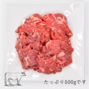 老舗肉屋の普段使いの牛コマ 500g