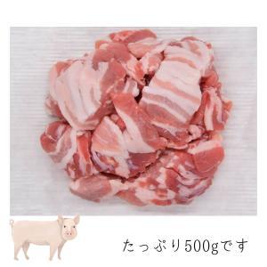 老舗肉屋による普段使いの豚コマ 500g