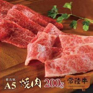 茨城県産銘柄牛「常陸牛」A5ランクのカルビ・ももの焼き肉セット。お肉好きにぴったり。  [名称] 常...