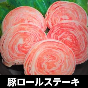 豚ロールステーキ 10枚入り 豚肉 焼肉 鉄板焼 ステーキ 特製スパイス付き|nikunokinoshita