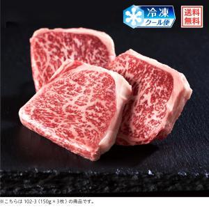 【送料込】黒毛和牛 霜降ステーキ 《150g×2枚》入り|nikunomansei