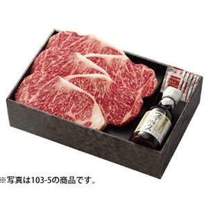 【送料込】黒毛和牛 サーロインステーキ 《180g×4枚》入り|nikunomansei