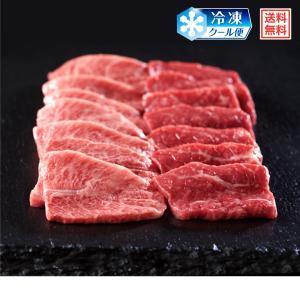 【送料込】黒毛和牛 焼肉セット《肩肉・もも肉 400g》入り|nikunomansei