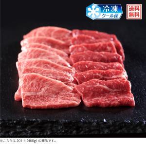 【送料込】黒毛和牛 焼肉セット《肩肉・もも肉 800g》入り|nikunomansei