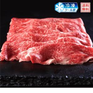 【送料込】黒毛和牛 しゃぶしゃぶセット《ヒレ下ロース肉 300g》入り|nikunomansei