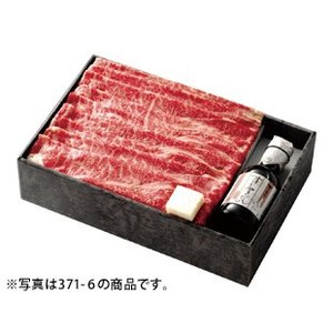 【送料込】黒毛和牛 すきやきセット《肩ロース肉 300g》入り|nikunomansei