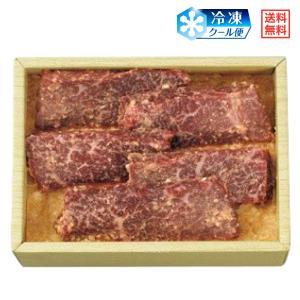 【送料込】黒毛和牛 みそ漬け《80g×5枚》入り|nikunomansei