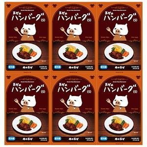 【送料込】ハンバーグSセット|nikunomansei