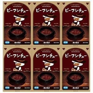 【送料込】シチューセット|nikunomansei