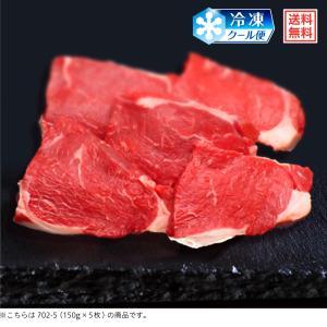 【送料込】国産牛ロースステーキ 《150g×3枚》入り|nikunomansei