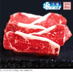 【送料込】国産牛サーロインステーキ《180g×4枚》入り|nikunomansei