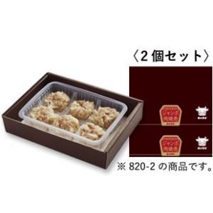 【送料込】ジャンボ肉焼売2個セット《冷凍》|nikunomansei