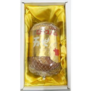 【送料込】手造りロースハム「万世」《650g×1本》入り|nikunomansei