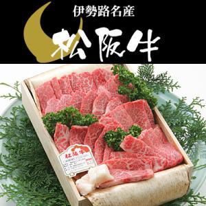 松阪牛 ギフト A5 (特上) カルビ 焼肉(焼き肉) 40...