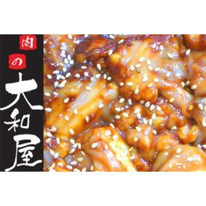 国産牛 特上 ホルモン (味噌だれ) 500g (小腸)(もつ鍋より焼肉・焼き肉) 当日加工 人気商...