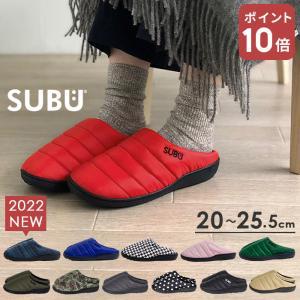 寒い冬、ふと出掛けるときにも素足で履けるスタンダードデザインのSUBU。  ダウンのような暖かさと、...