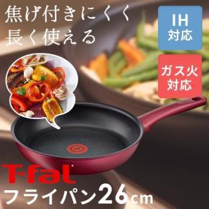 ティファール T-fal IH対応  IHルビー・エクセレンス フライパン C62205 26cm ...