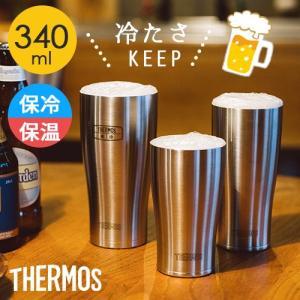 真空断熱タンブラー 容量 340ml JDE-340 サーモス THERMOS  保冷 保温 丸洗い 食洗機可 結露しない ビール 真空断熱 タンブラー|nikurasu