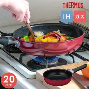 サーモス フライパン 20cm KFB-020 レッド キッチン THERMOS thermos ガス火対応 IH対応 p1|nikurasu