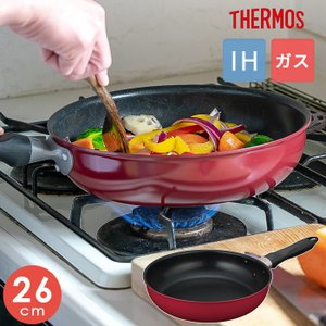 サーモス フライパン 26cm KFB-026 レッド キッチン THERMOS thermos ガス火対応 IH対応 p1|nikurasu