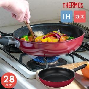 サーモス フライパン 28cm KFB-028 レッド キッチン THERMOS thermos ガス火対応 IH対応 p1|nikurasu