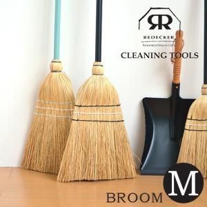REDECKER レデッカー クリーニング ツールズ 掃除道具 ほうき ブルームM おしゃれな箒 自然素材のレデッカ掃除グッズ 掃 p1