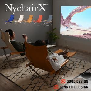 正規販売店 ニーチェア Ny chair X ニーチェアエックス 倉敷帆布 国産 日本製 折りたたみ 椅子 軽量 正規ライセンス p1|nikurasu