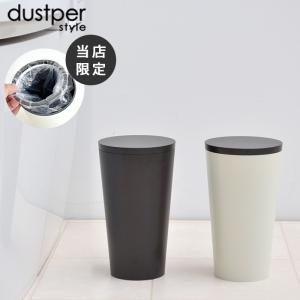 ダスパー dustper トイレポット ホワイト ブラック 日本製 国産 伝統 手作り おしゃれ インテリア シック トイレ用品 トイレ用品 モダン 当店限定カラー p1|nikurasu