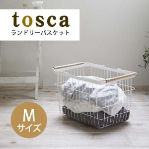 ランドリーバスケット tosca トスカ M サイズ 木目 シンプル おしゃれ スタイリッシュ きれい 北欧  洗|nikurasu